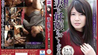 NSPS-566 Sakamoto Sumire, Jav Censored