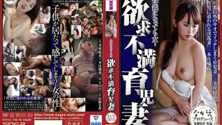 NSPS-568 Jav Censored