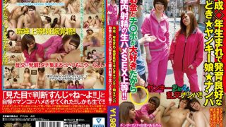NTSU-075 Jav Censored
