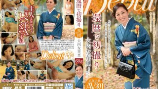 NYKD-062 Jav Censored