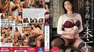 OBA-331 Yoshioka Nanako, Jav Censored