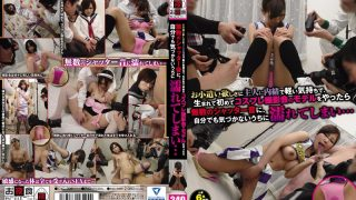 OYC-096 Jav Censored