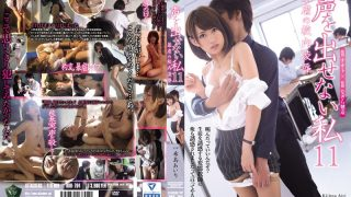 RBD-764 Kijima Airi, Jav Censored