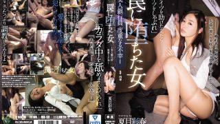 RBD-831 Natsume Iroha, Jav Censored