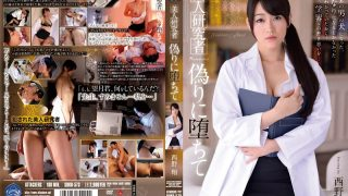 SHKD-573 Nishino Shou, Jav Censored