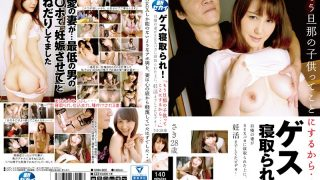 SINN-002 Jav Censored