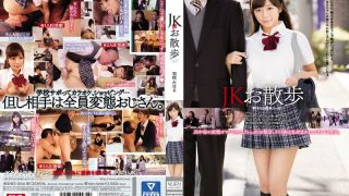 SNIS-866 Usa Miharu, Jav Censored