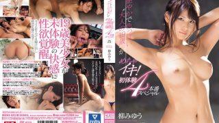 SNIS-882 Yanagi Miyuu, Jav Censored