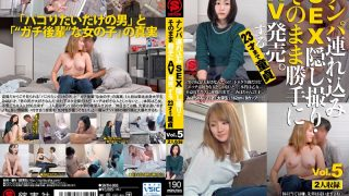 SNTH-005 Jav Censored