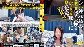 SNTH-014 Tamaki Kurumi, Jav Censored