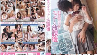 SQTE-090 Jav Censored