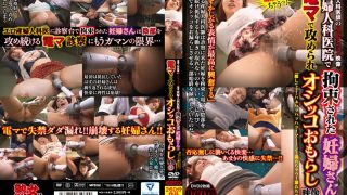 TURA-279 Jav Censored