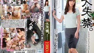 VEC-248 Sawamura Reiko, Jav Censored
