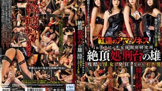 VECR-007 Jav Censored