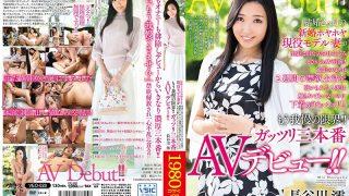 VEO-028 Hasegawa Mio, Jav Censored
