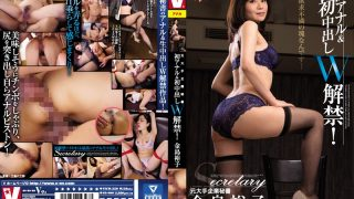 VICD-350 Kanashima Hiroko, Jav Censored