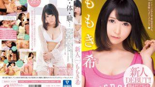 XVSR-131 Momoki Nozomi, Jav Censored