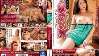 XVSR-217 Sasaki Aki, Jav Censored