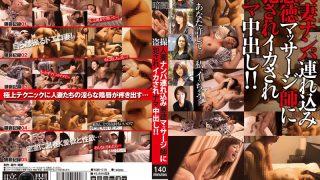 YAMI-018 Jav Censored