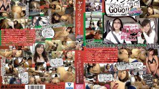 YMDD-097 Kawakami Yuu, Jav Censored
