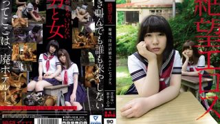 ZBES-020 Jav Censored