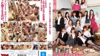 ZUKO-079 Jav Censored