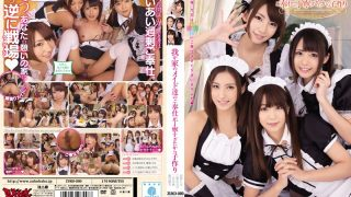 ZUKO-080 Jav Censored