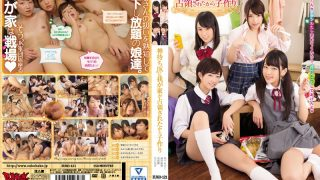 ZUKO-121 Jav Censored