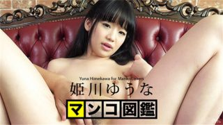 caribbeancom 041917 416 Jav Uncensored
