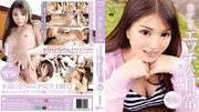 033117_005 kirari Jav Uncensored