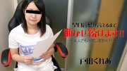 heyzo 1451 Jav Uncensored