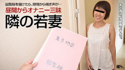 040417_057 Jav Uncensored