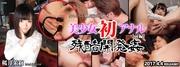 tokyo-hot n1231 Jav Uncensored