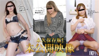 10musume 043017_01 Jav Uncensored