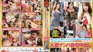 AFS-021 Jav Censored