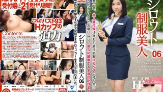 AKA-034 Jav Censored