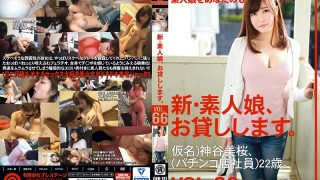 CHN-137 Jav Censored