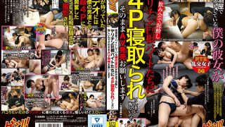GETS-038 Jav Censored