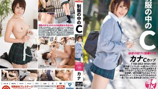 JAN-019 Jav Censored