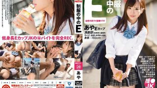 JAN-020 Jav Censored