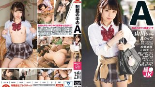 JAN-021 Yamakawa Yuna, Jav Censored