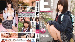 JAN-022 Jav Censored