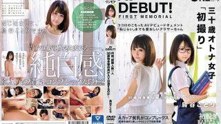 ONEZ-083 Toyabe Kotori, Jav Censored