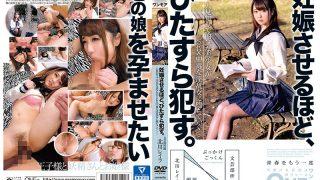 ONEZ-084 Kitakawa Leila, Jav Censored