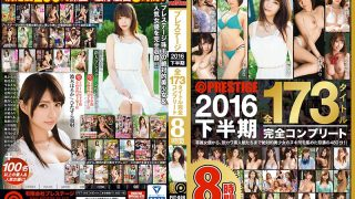 PET-008 Jav Censored
