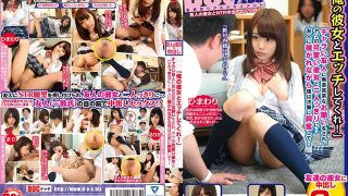 RTP-094 Jav Censored