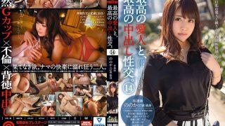 SGA-085 Jav Censored