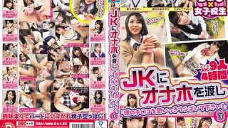 ULT-147 Jav Censored