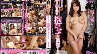 GVG-465 Kurata Mao, Jav Censored