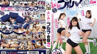 GVG-466 Jav Censored